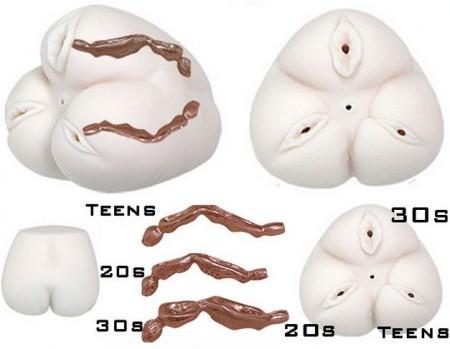 Setsugekka, juguete sexual novedoso y... japonés 1