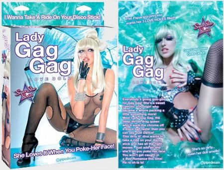 Ya puedes tener sexo con Lady Gaga 1