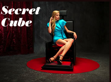 El cubo que guarda un secreto 2