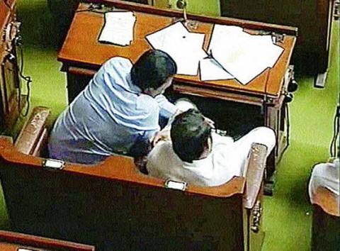 Porno en el Parlamento 1